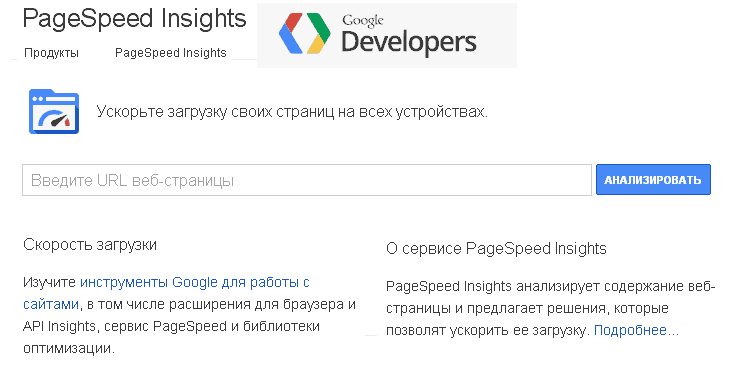 developers google